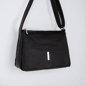 Сумка кросс-боди, отдел на молнии, наружный карман, регулируемый ремень, цвет чёрный