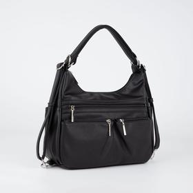 Сумка мешок, отдел на молнии, 4 наружных кармана, цвет чёрный