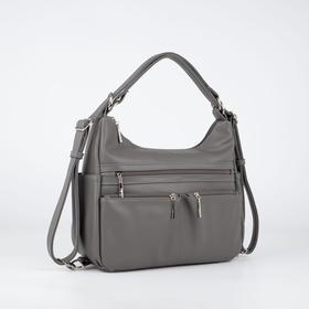 Сумка мешок, отдел на молнии, 4 наружных кармана, цвет серый