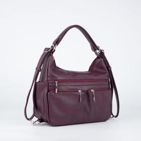 Сумка мешок, отдел на молнии, 4 наружных кармана, цвет бордовый