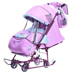 Санки-коляска «Наши детки 5-2», цвет лилия