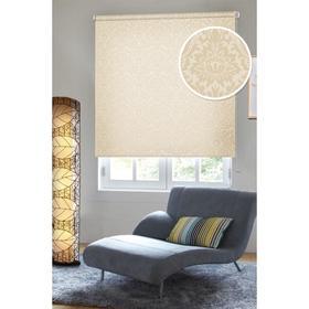 Рулонная штора «Имани», цвет молочный, 172х160 см