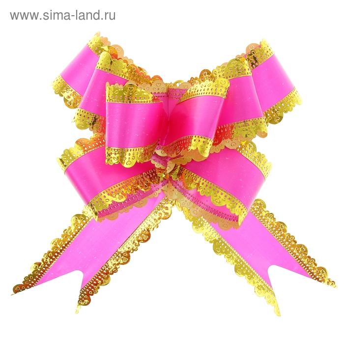 """Бант-бабочка №5 """"Ажур"""", цвет малиновый"""