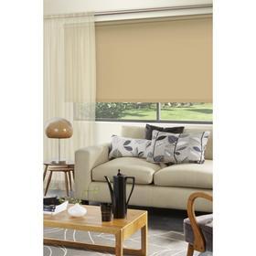 Рулонная штора, цвет тёмно-бежевый, 43х170 см