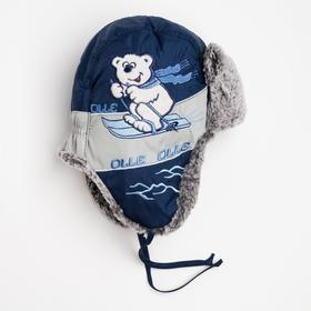Шапка «Сэм» для мальчика, цвет синий/светло-серый, размер 44