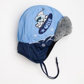 Шапка «Рики-Борд» для мальчика, цвет голубой, размер 48