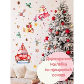 """Интерьерные наклейки """"Новогодние"""" 36х128 см оранжево-красный"""