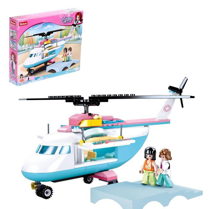 Конструктор Розовая мечта «Вертолет», 163 детали - фото 107044891