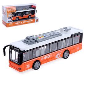 Автобус инерционный «Город», 1:16, свет и звук