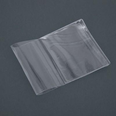 Обложка для зачётной книжки, цвет прозрачный