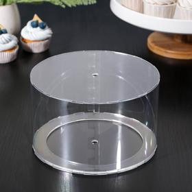 Фальш ярус для торта, цилиндр, d=20 см, h=12 см, цвет прозрачный