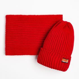 Комплект (шапка,снуд) для девочки, цвет красный, размер 54-56