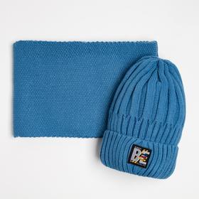 Комплект (шапка, снуд) для мальчика, цвет джинс, размер 52-54