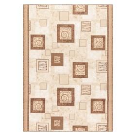 Дорожка ковровая 1563/а2 цвет 103 150х200 см, войлок, ПА 100%