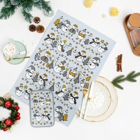 Кухонный набор Снеговики и елки (полотенце 39х60+прихватка 14,5х22), серо-голубой, хлопок 10