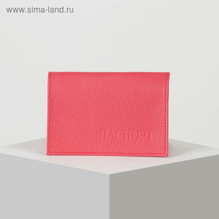 Обложка для паспорта, красный флотер