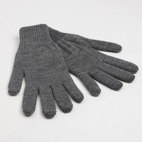 Перчатки мужские РМ04 цвет серый, р-р 20