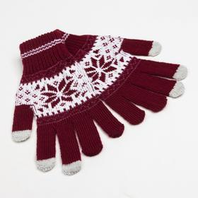 Перчатки женские Р01 цвет бордо, р-р 18