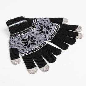 Перчатки женские Р01 цвет чёрный, р-р 18