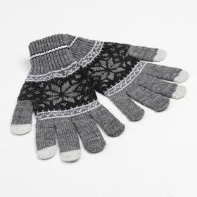 Перчатки женские Р01 цвет серый, р-р 18