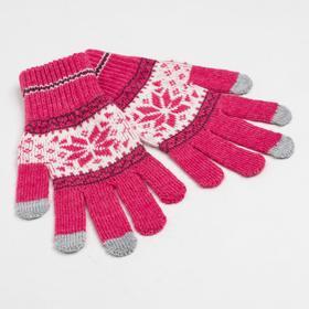 Перчатки женские Р01 цвет розовый, р-р 18
