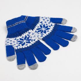 Перчатки женские Р01 цвет синий, р-р 18