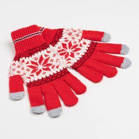 Перчатки женские Р01 цвет красный, р-р 18