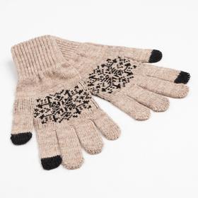 Перчатки женские Р01 цвет бежевый, р-р 18
