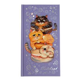 """Записная книжка 110 x 206, 80 листов """"Эмоциональные коты"""", твёрдая обложка, матовая ламинация, выборочный лак, тиснение фольгой"""