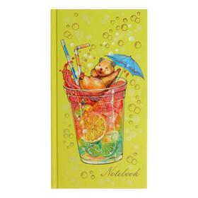 """Записная книжка 110 x 206, 80 листов """"Мир в стакане"""", твёрдая обложка, матовая ламинация, выборочный лак, тиснение фольгой"""