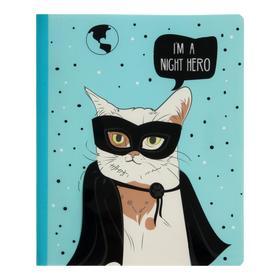 """Записная книжка А5+, 40 листов """"Кот"""", интегральная обложка, тонированный блок 70 г/м2"""