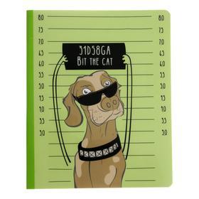 """Записная книжка А5+, 40 листов """"Пёс"""", интегральная обложка, тонированный блок 70 г/м2"""