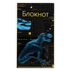"""Блокнот А6, 40 листов в клетку """"Динозавры"""", обложка мелованный картон, блок офсет"""