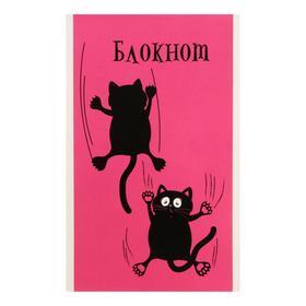 """Блокнот А6, 40 листов в клетку """"Шкодные котята"""", обложка мелованный картон, блок офсет"""