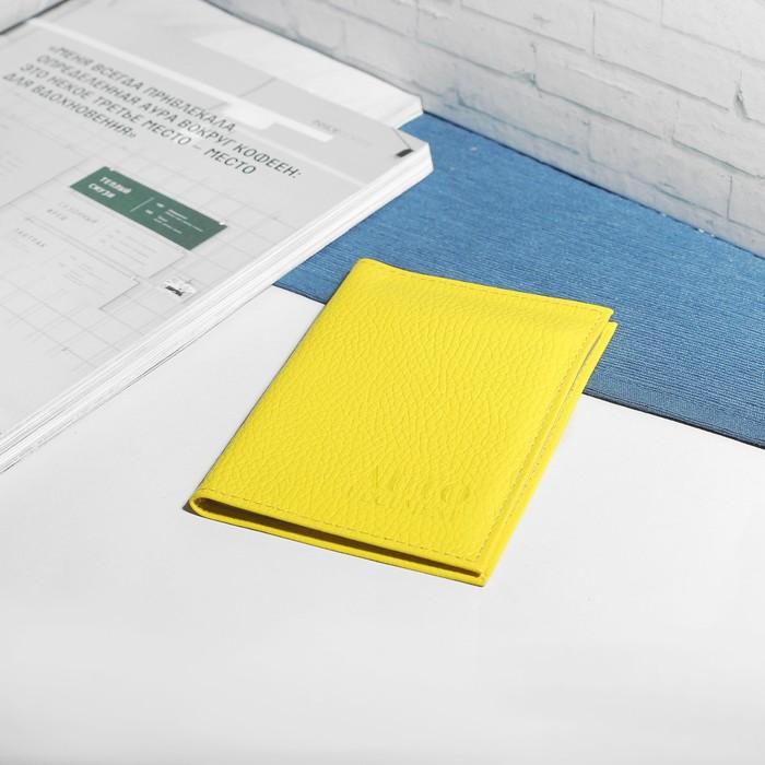 Обложка для автодокументов, флотер, жёлтый