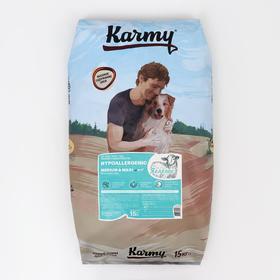 Сухой корм Karmy hipoallergenic medium и maxi для собак средних и крупных пород, ягнёнок, 15
