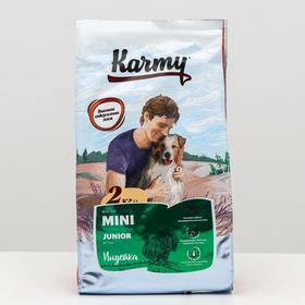 Сухой корм Karmy mini junior для щенков мелких пород, индейка, 2 кг