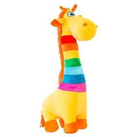 Мягкая игрушка «Жираф Радужный», 54 см