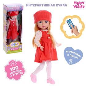 Кукла интерактивная «София», в платье, 300 вопросов и ответов
