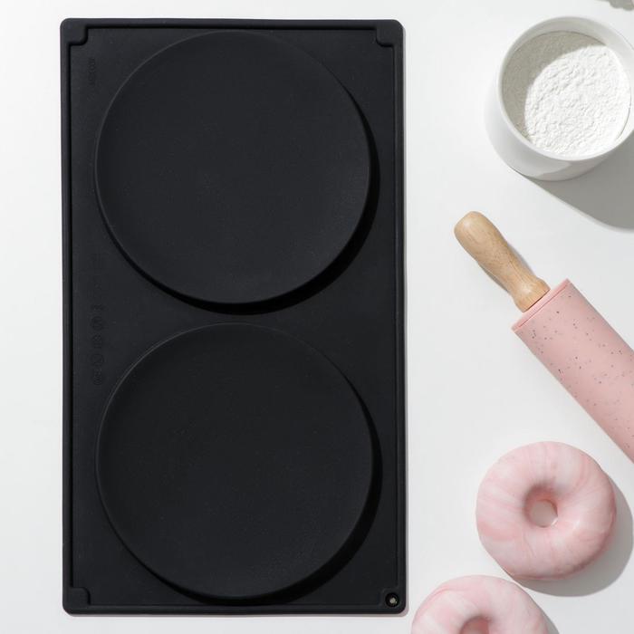 Форма для выпечки «Бискотто», 2 ячейки, 35×19,5×1,7 см, d=16 см, цвет чёрный
