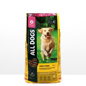 Акция! Сухой корм All dogs для взрослых собак, курица, 13+2 кг