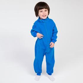 Комбинезон для мальчика, цвет голубой, рост 98-104 см