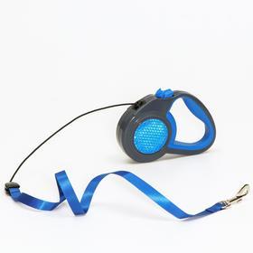 """Рулетка """"Пижон"""" светоотражающая, 3 м, до 15 кг, трос, прорезиненная ручка, голубая"""