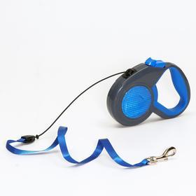 """Рулетка """"Пижон"""" светоотражающая, 5 м, до 25 кг, трос, прорезиненная ручка, голубая"""