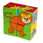 Набор развивающих мягких кубиков «Собери картинку. Животные 2»