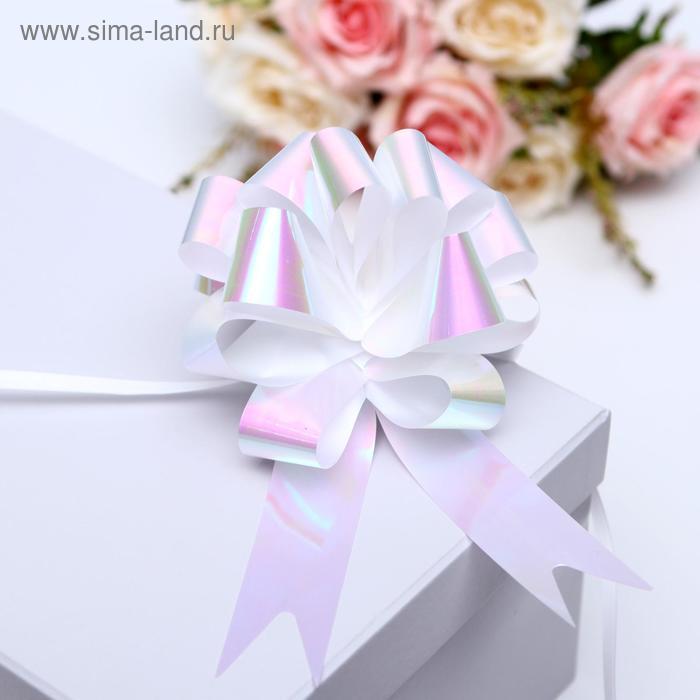 Бант-шар №3 перламутровый, цвет белый