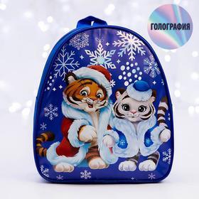 Рюкзак детский «Новогодние тигрята»,23х20,5 см, кожзам