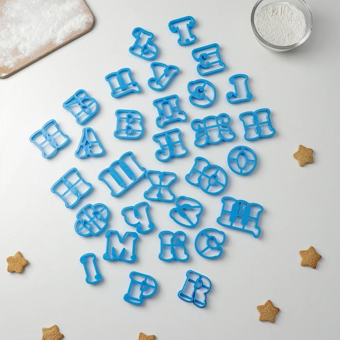 Набор форм для вырезания печенья «Русский алфавит»