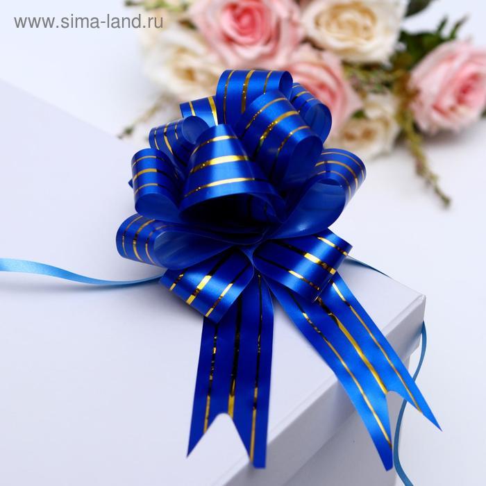 """Бант-шар №3 """"Золотые полосы"""", цвет синий"""