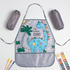 """Набор детский для творчества Collorista """"Little dino"""" фартук 49 х 39 см и нарукавники"""